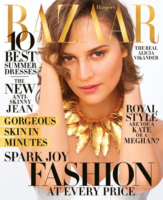 Harper's Bazaar, April 2019 cover